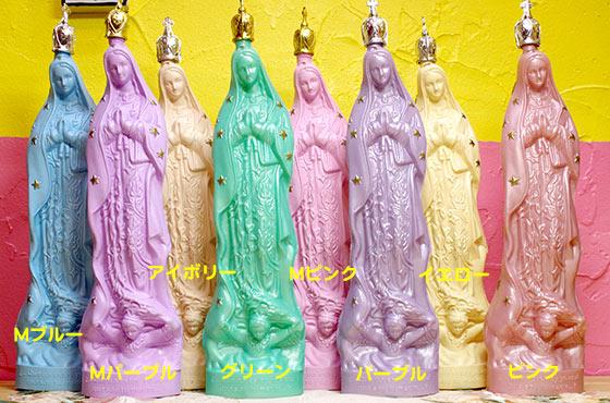 マリア ボトル 聖水 グアダルーペ パステル カラフル インテリア オブジェ 置物 飾り ディスプレー キッチュ お守り