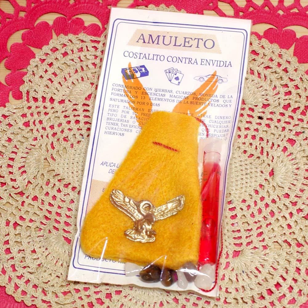 お守り アムレット メキシコのお守り シャーマニズム シャーマン 薬草 神秘 怪しい 怪しげ 南米のお守り エケコ