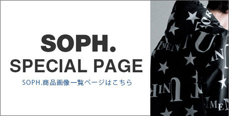 SOPH特設ページはこちら