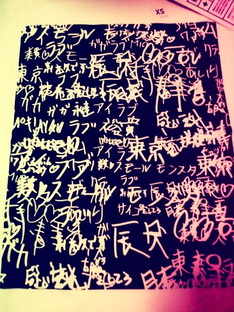 p20110704-201105.jpg