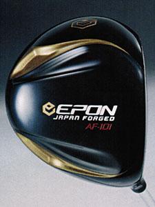 EPON(エポン)AF-101 ブラックバージョン!