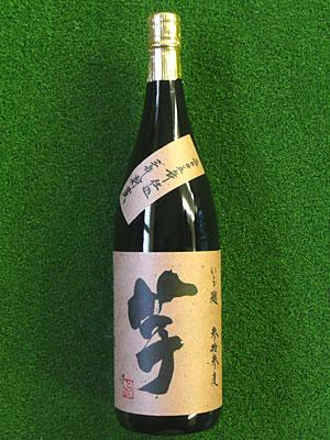 国分酒造さんの限定芋焼酎「いも麹芋3年貯蔵原酒」!