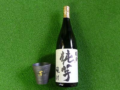 「国分 純芋 醸酎」(2008年仕込み 半年貯蔵)入荷!