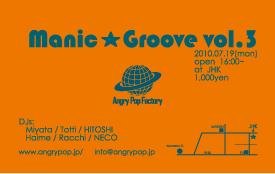 manic_groove_vol3