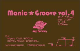 Manic★Groove vol.4