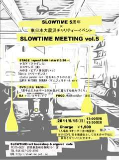SLOWTIME MEETING