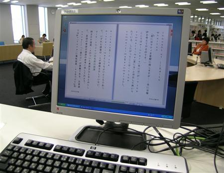 Web図書館