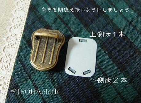 htm006-08.jpg