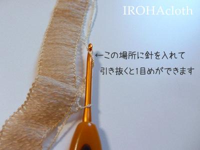 htm010-11.jpg