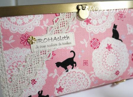 20121109saifu11.jpg