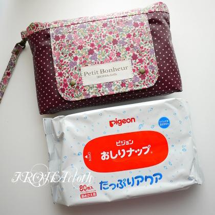 bitatto2013052302.jpg