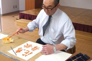 藤田陽山先生