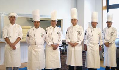 司厨士協会シェフ6人衆