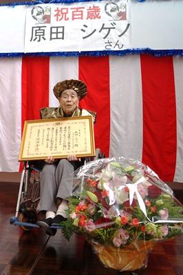 原田シゲノさん100歳