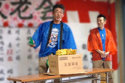 バナナのたたき売り