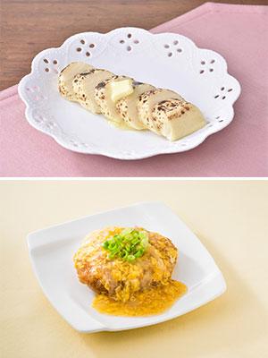 スマイルケア食の例