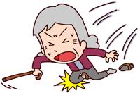 転倒するおばあさん