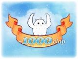 ミリオンキングダム1000clap