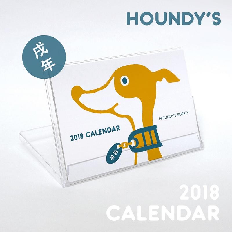 イタグレ カレンダー