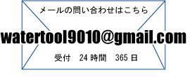 mail_image.jpg
