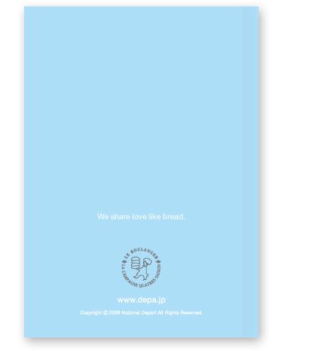 ナショナルデパートの絵本「くちばしとてのひら」