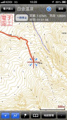 GPS画面1