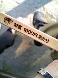 20060114_119567.jpg