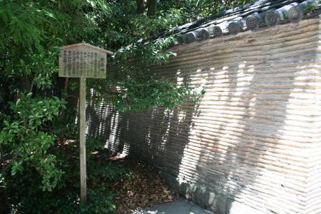 織田信長が桶狭間の戦いで戦勝祝いで寄贈した信長塀です