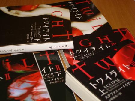 小説は一人称と三人称どちらの視点で書く ...