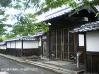 丹後田辺藩 藩校 明倫館 2010年