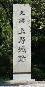 伊賀上野城(2010年)