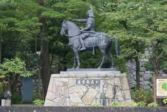 津城(2010)藤堂高虎