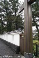 本荘城(秋田)2011