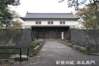 新発田城(新潟)2011