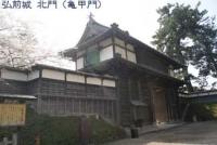 弘前城(青森)2011