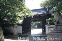 膳所城(滋賀)2011