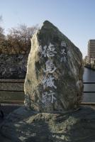 徳島城_2012年