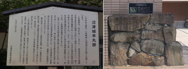 日本のお城 東海:日本のお城 訪...