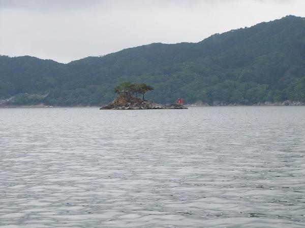 ootsuchi05021