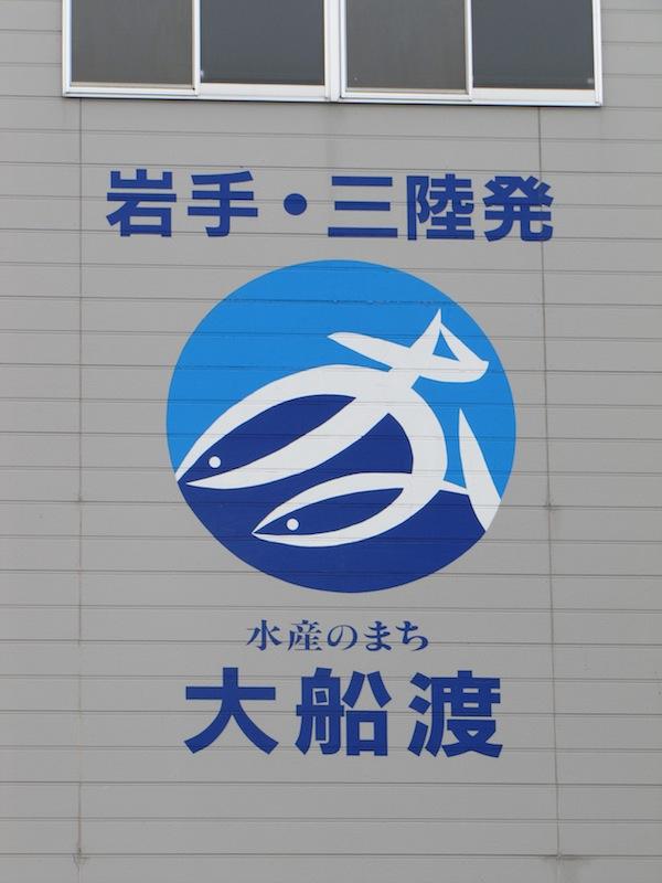 oofunatouoichiba061215
