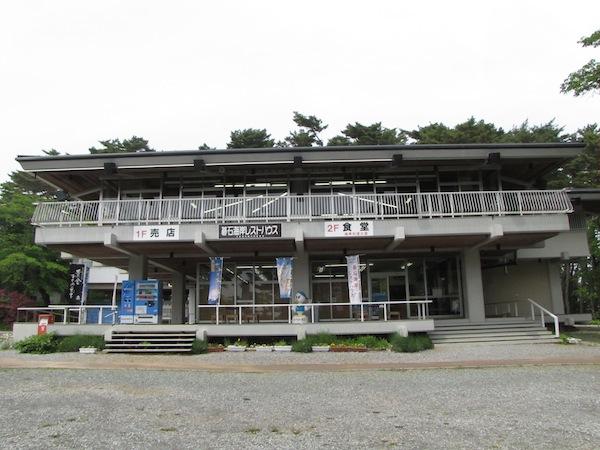 goishikaigan061301