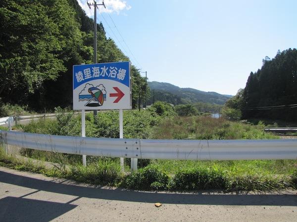 ryouri062601