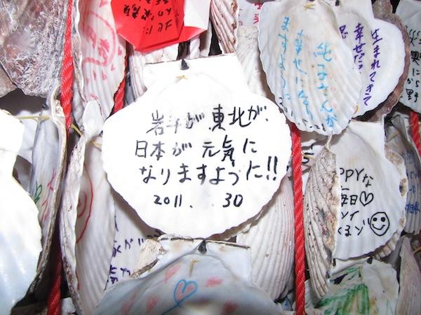 koishihama062806