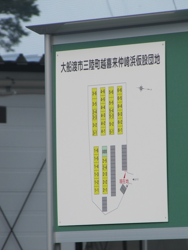 sakihama071302