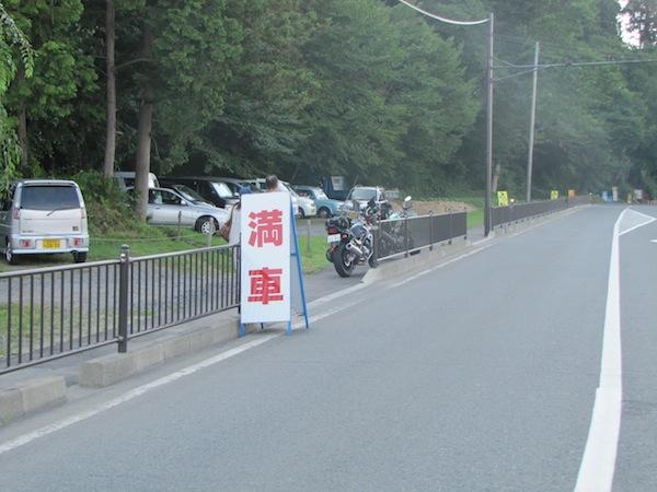 hiraizumi071803