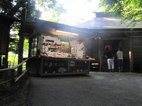 hiraizumi071810