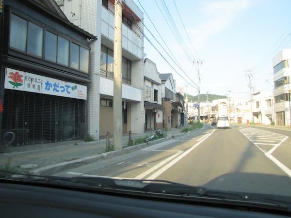 kamaishi083027