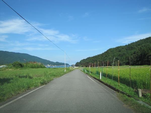 yoshihama090204