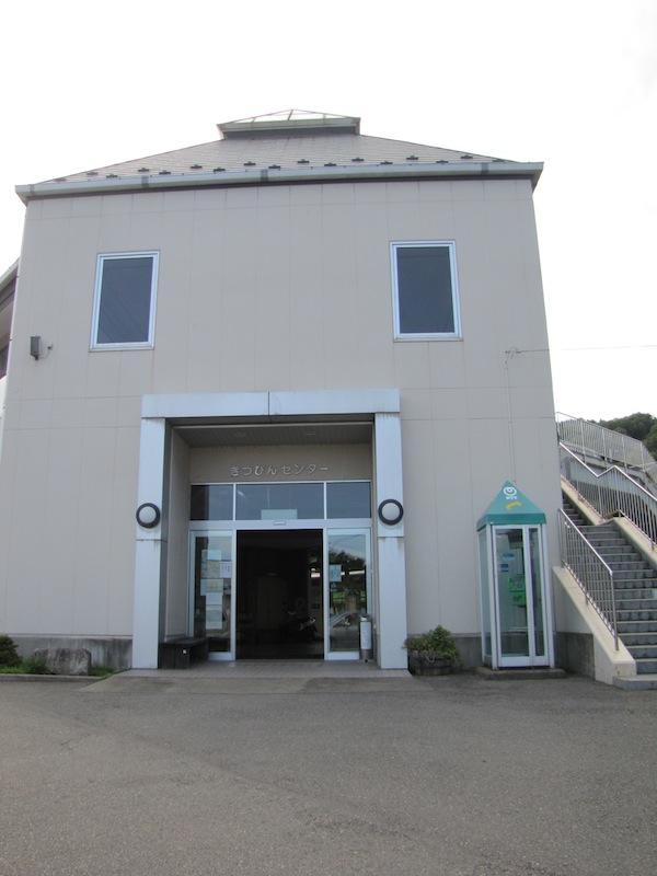 yoshihama090501