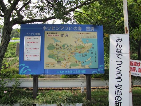 yoshihama090502